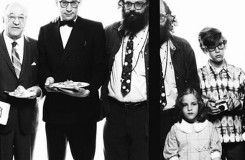 Richard Avedon, Ginsberg370 (photo credit: Courtesy, Israel Museum )