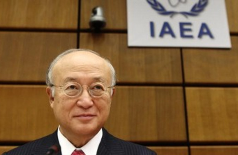 IAEA Director General Yukiya Amano 370 (photo credit: BBC Screenshot)