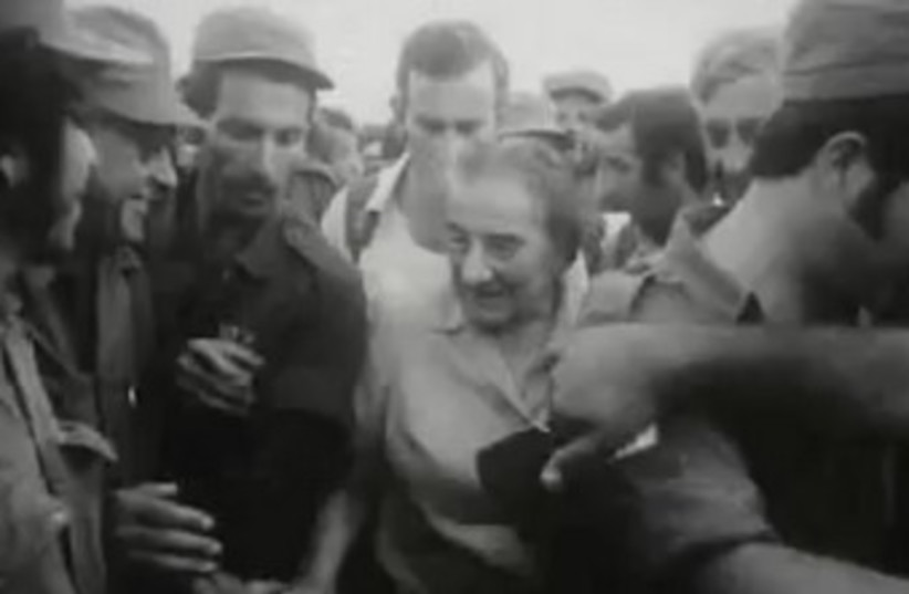 Golda Meir (photo credit: Screenshot)