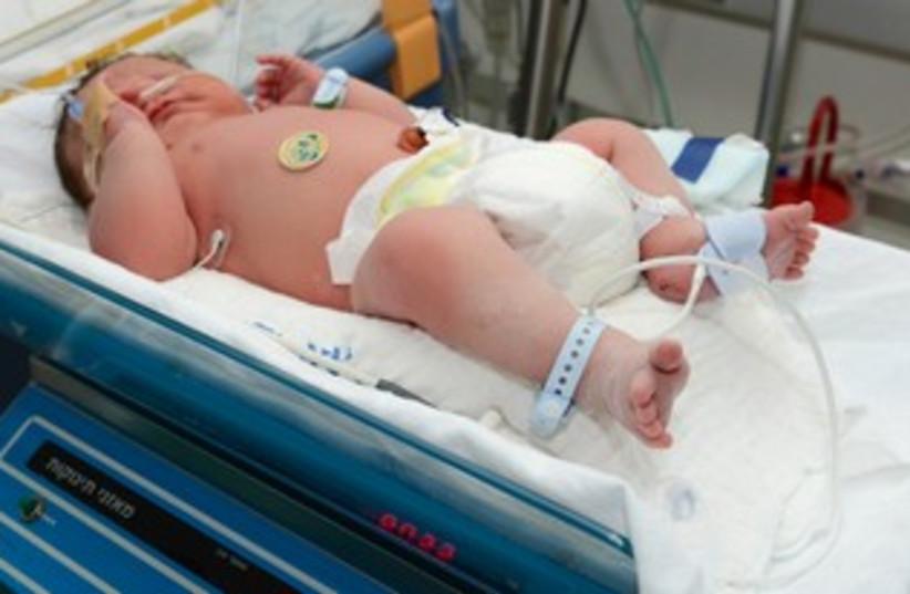 large baby370 (photo credit: Courtesy Rambam Medical Center)