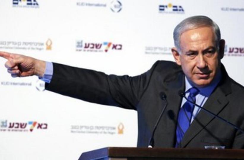 Israel's Prime Minister Benjamin Netanyahu gestures  (photo credit: Reuters)