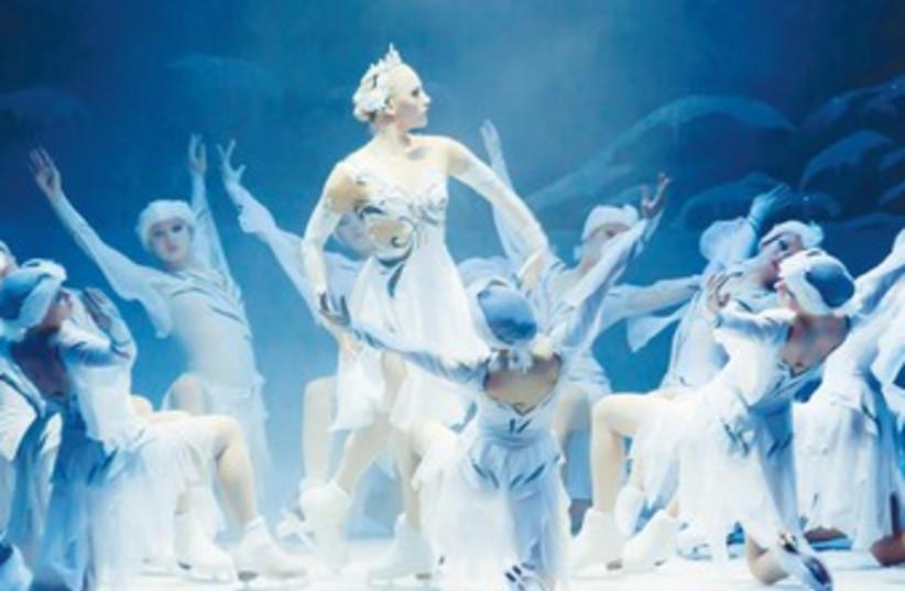Swan Lake on Ice performance (photo credit: Courtesy)
