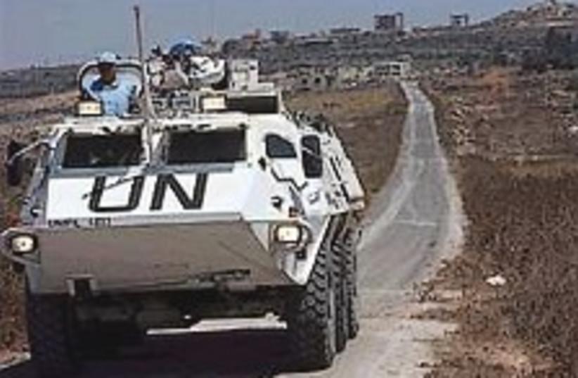 UNIFIL 224.88 (photo credit: AP [file])
