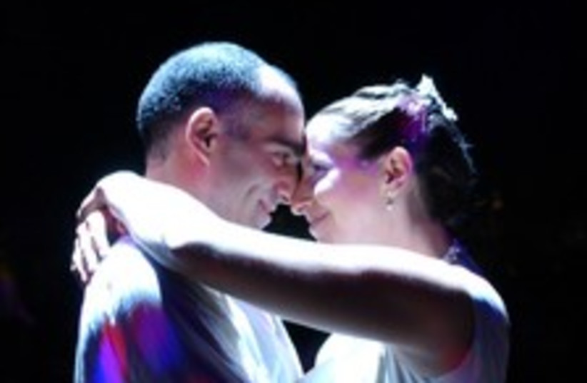 couple love marriage 224 (photo credit: Ariel Jerozolimski)
