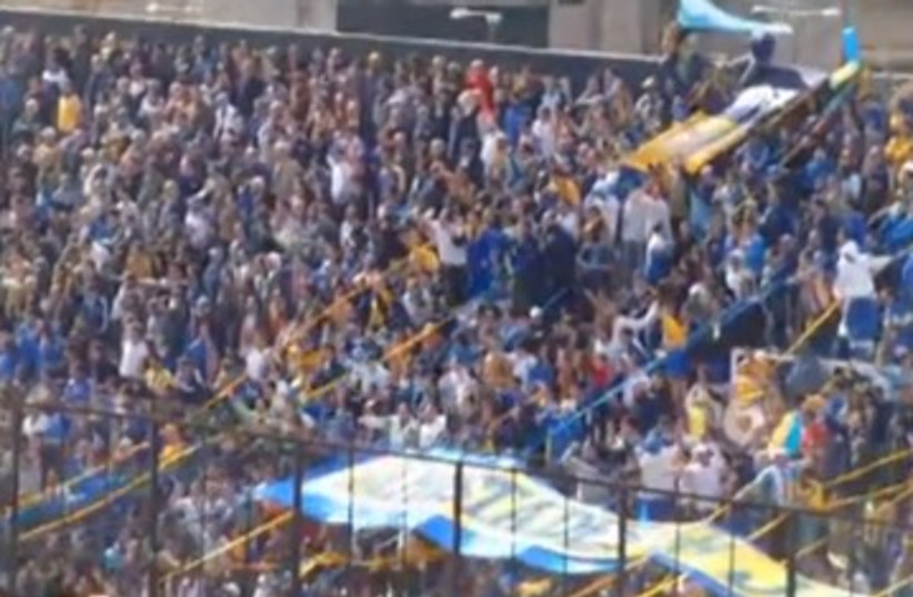 Atlanta vs Chacarita Juniors soccer match 390 (photo credit: You Tube screenshot)