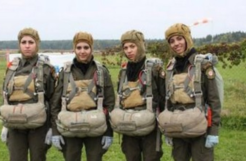 Palestinian paratroopers (photo credit: Courtesy)