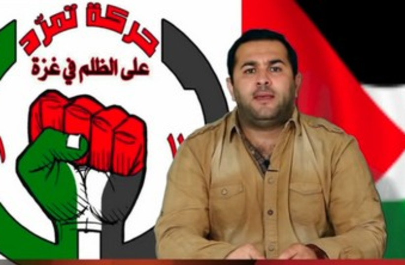 Palestinian Tamarod video (photo credit: YouTube Screenshot)