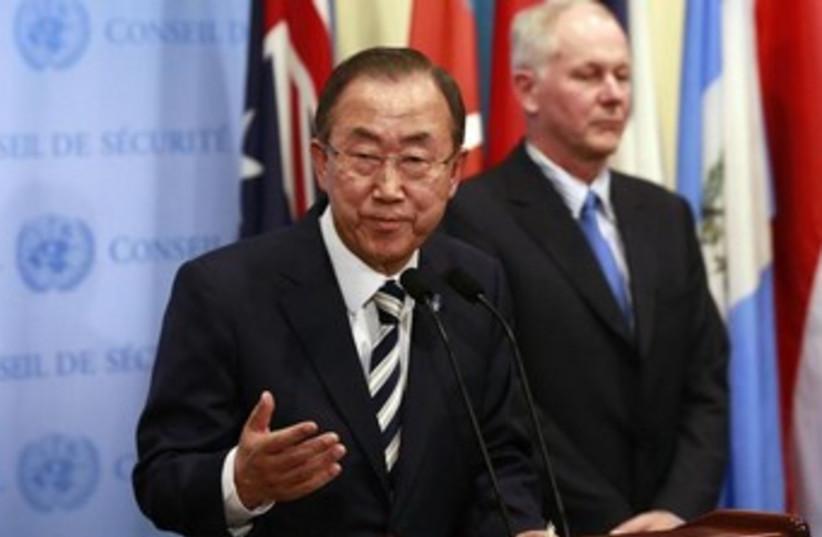 United Nations Secretary-General Ban Ki-moon speaks (photo credit: Reuters)
