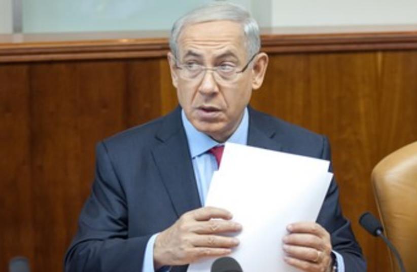 Netanyahu cabinet 17.9.13 370 (photo credit: Emil Salman/Pool)