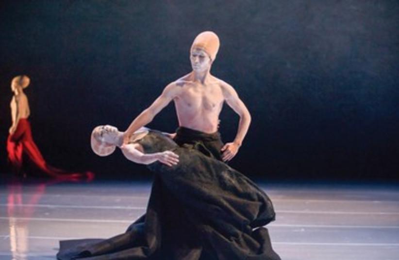 Shen Wei Dance Arts - Folding (photo credit: Stephanie Berger)