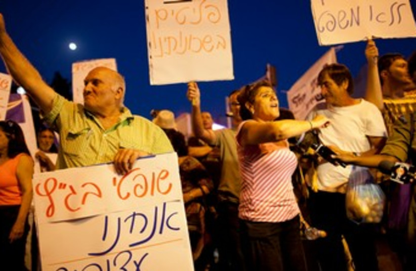 Anti-migrant protest in south Tel Aviv370 (photo credit: Tamir Kalifa)