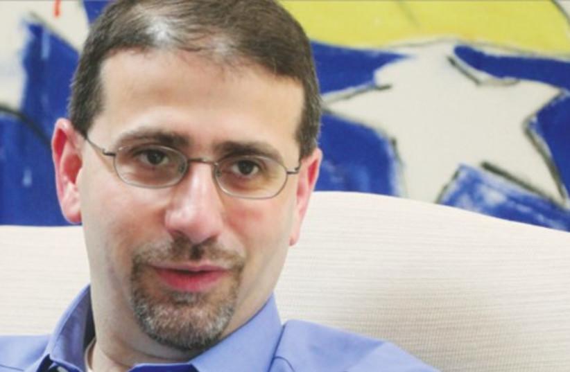 US Ambassador to Israel Dan Shapiro 521 (photo credit: MARC ISRAEL SELLEM)