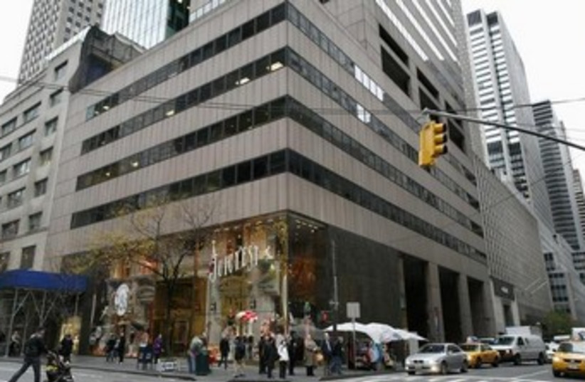 Building on 5th Avenue set to be seized by US govt 370 (photo credit: REUTERS/Brendan McDermid )