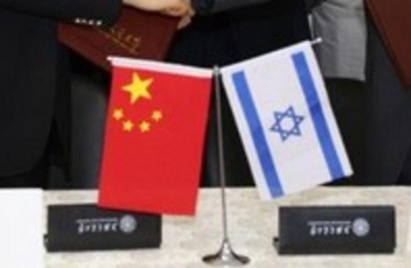 China Israel flags300 (photo credit: TAU Courtesy)