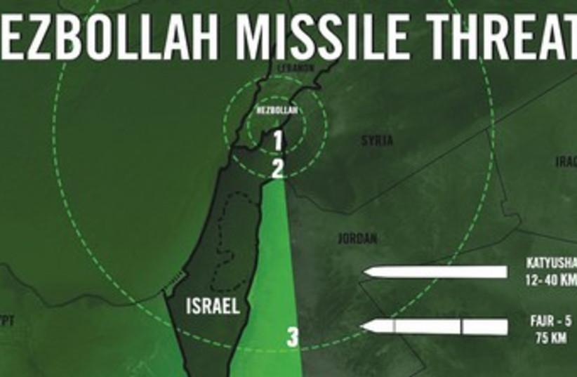 Hezbollah370 (photo credit: Courtesy IDF)