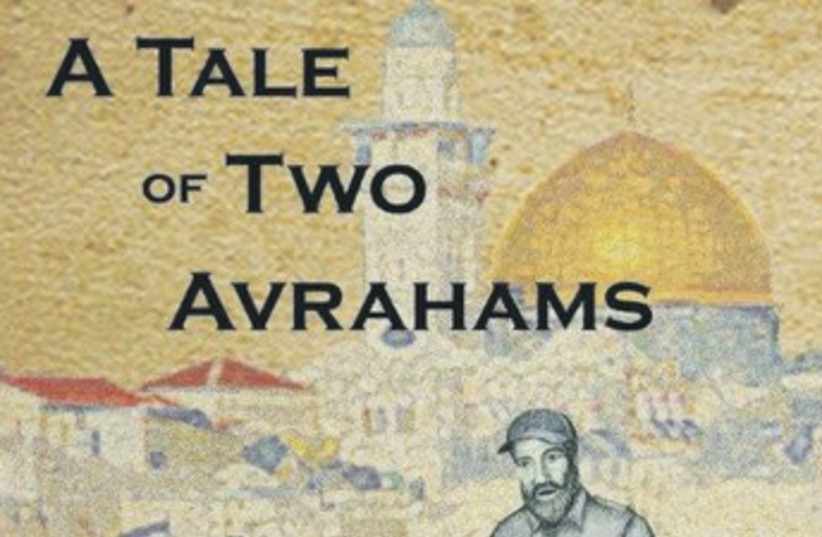 A Tale of Two Avrahams370 (photo credit: courtesy)