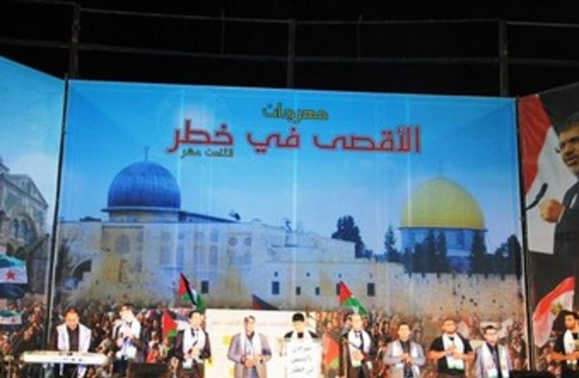 Islamic Movement rally 370 (photo credit: Yasser Okbi, The Post)
