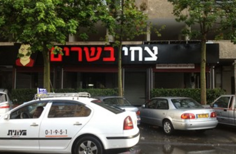 Restaurant where Tomer Hazan worked (photo credit: Aloni Mor, Israel-Post)