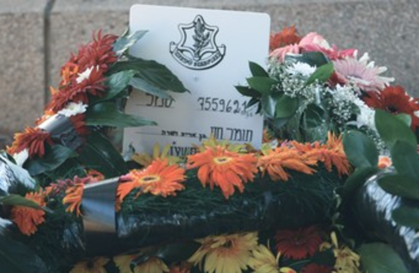 THE GRAVE of IDF Sgt. Tomer Hazan grave 370 (photo credit: Ben Hartman)