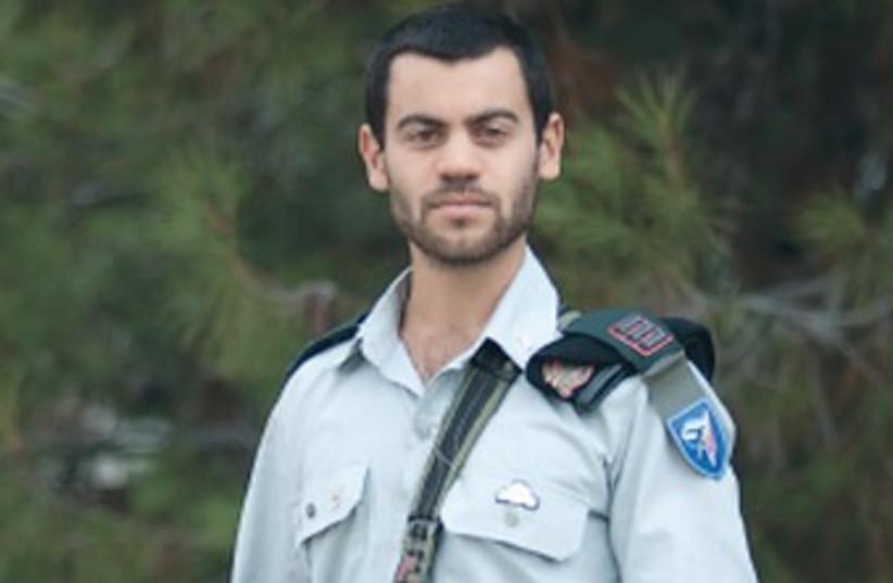 Dean Levi 370 (photo credit: IDF Spokesman)