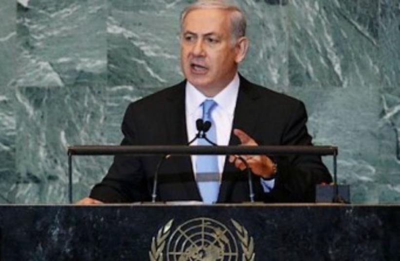 Netanyahu UN Sept 2011 370 (photo credit: Reuters)