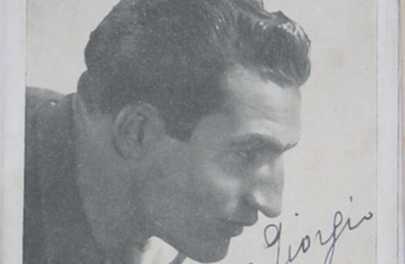 Gino Bartali 370 (photo credit: Courtesy Yad Vashem righteous among the nations de)