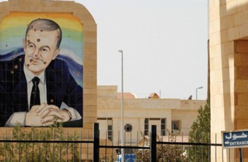 portrait Syrian leader Hafez al-Assad 370 (photo credit: REUTERS)