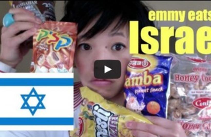 Emmy Eats Japan (photo credit: YouTube screenshot)