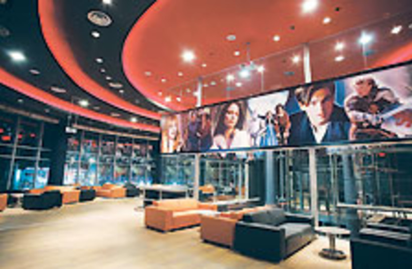 movie theater 88 224 (photo credit: Courtesy, Tzilum Pirsum)