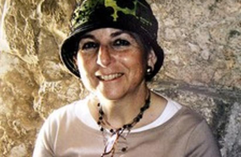 Elizabeth Friedman 224 8 (photo credit: Reproduction)