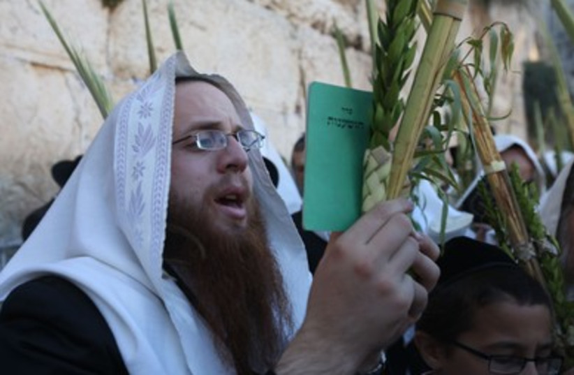 succot at the kotel 390 2 (photo credit: Marc Israel Sellem/The Jerusalem Post)