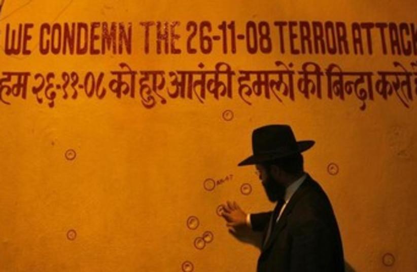 Mumbai Chabad attack 370 (photo credit: REUTERS)