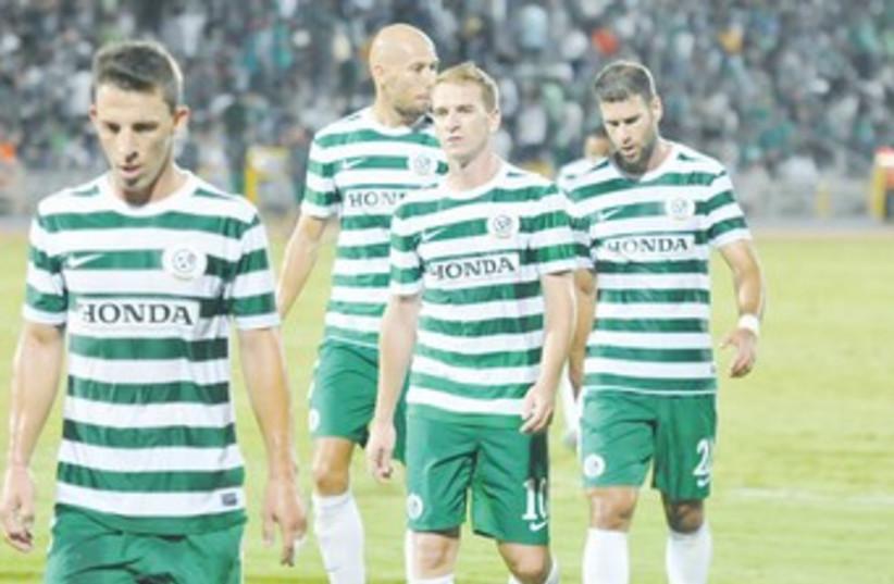 Maccabi Haifa players after loss to Mac TA 370 (photo credit: Uzi Gal)