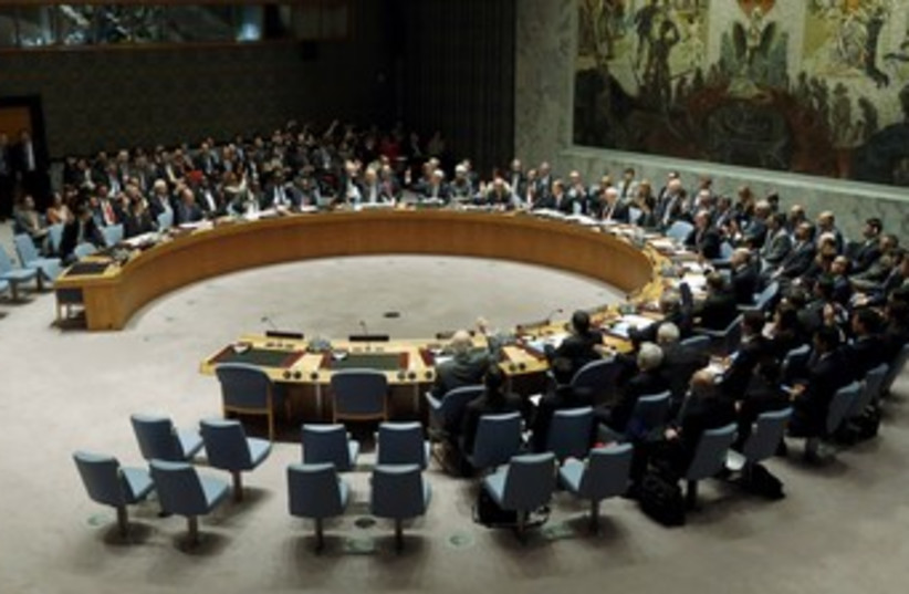 Members of the United Nations Security Council Ban Ki-Moon (photo credit: Reuters)