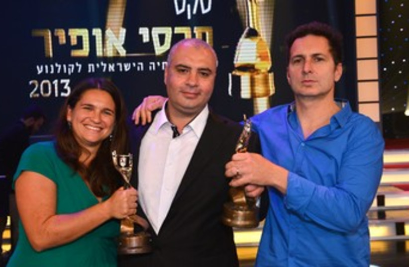 Bethlehem wins at Ophir Awards 370 (photo credit: Israel Malovani)