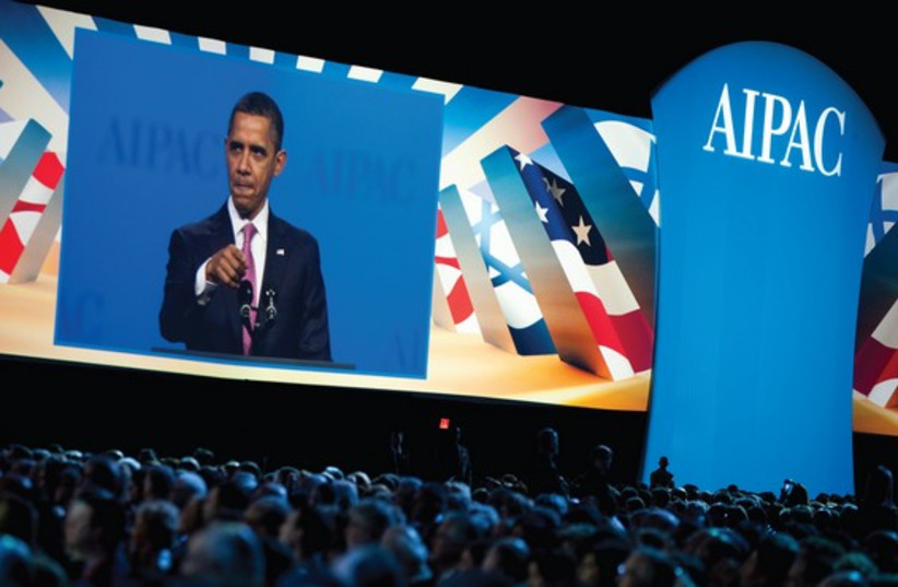Obama addresses the AIPAC policy conference in Washington. (photo credit: JOSHUA ROBERTS / REUTERS)