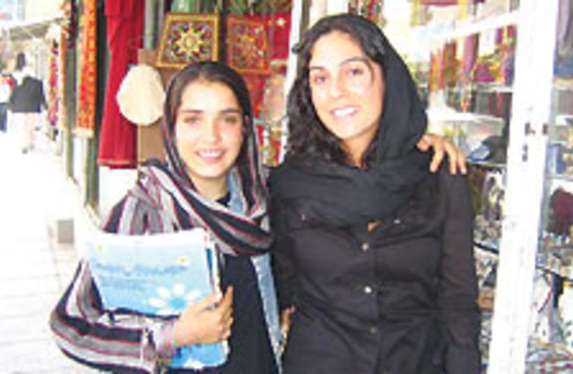Halleh Hakimian 88 224 (photo credit: HALLEH HAKIMIAN)