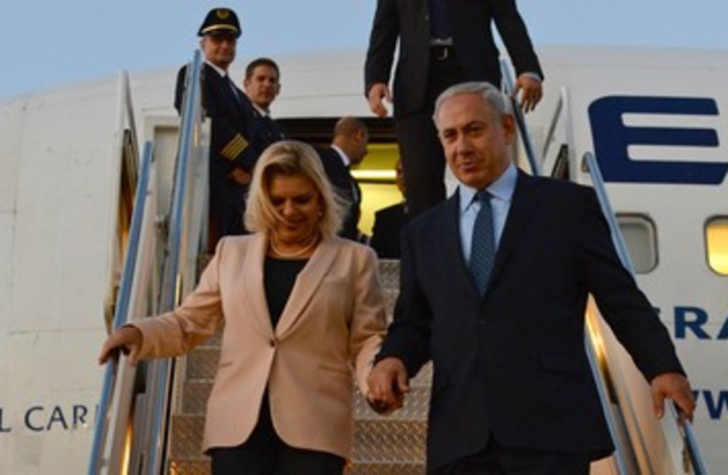 Bibi and Sara Binyamin Netanyahu370 (photo credit: GPO / Kobi Gideon)