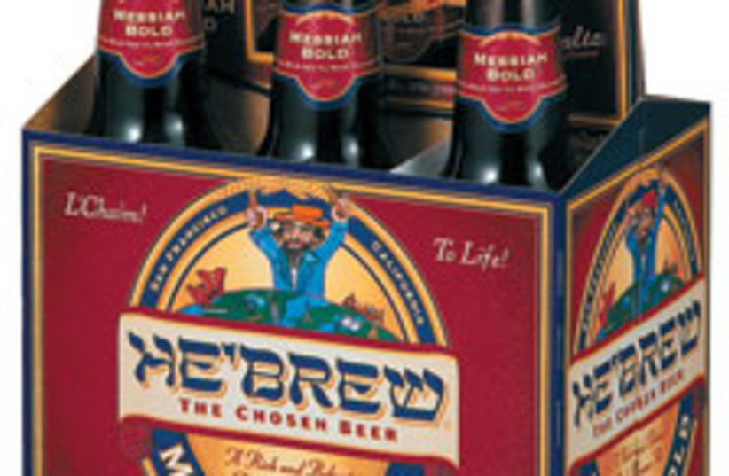 Hebrew beer (photo credit: Courtesy)