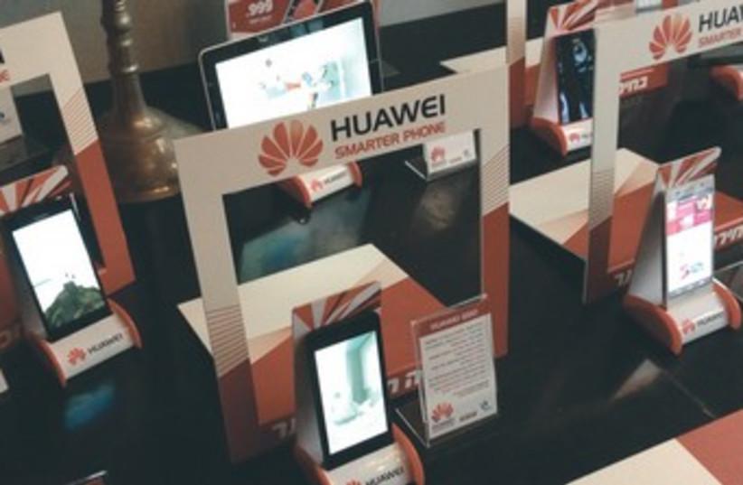 Huawei's product line370 (photo credit: NIV ELIS)