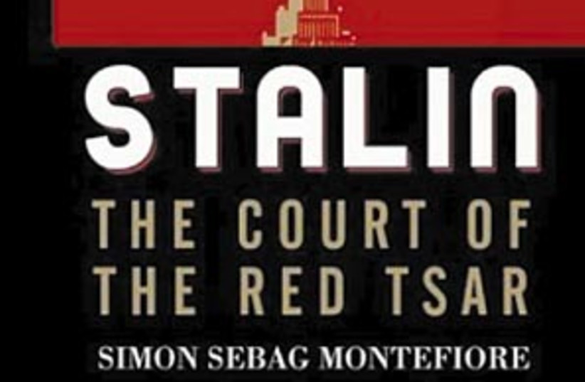 stalin book 298 (photo credit: )