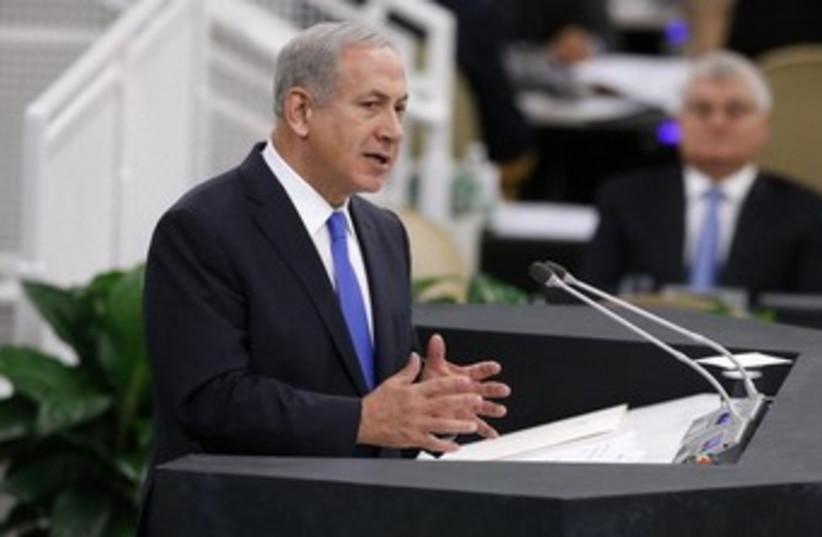 netanyahu at UN october 1 370 (photo credit: REUTERS)