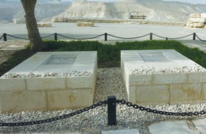 DAVID BEN-GURION'S grave at Sde Boker in the Negev 370 (photo credit: Seth J. Frantzman)