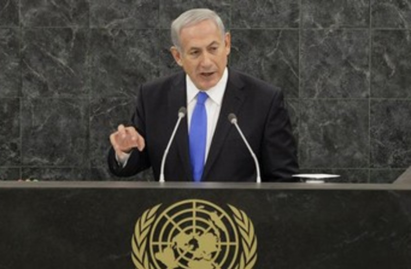 Netanyahu at UN General Assembly 2013 370 (photo credit: REUTERS)