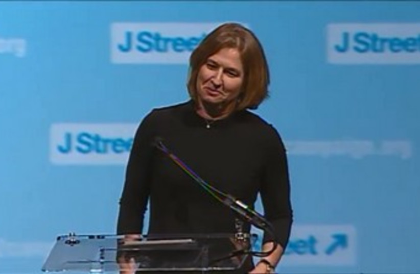 Livni at 2013 J Street conference 370 (photo credit: YouTube Screenshot/J Street)