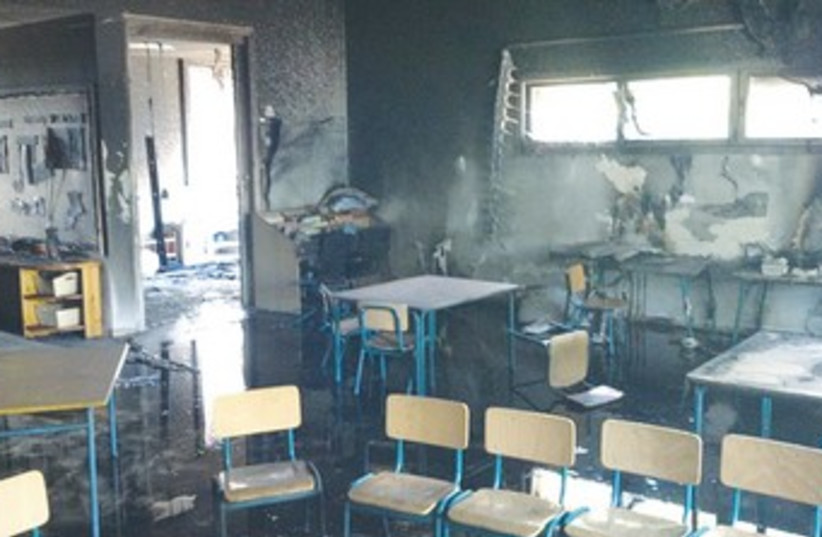 A Moshav Heletz kindergarten after it was set on fire 370 (photo credit: Lachish Region firefighters)