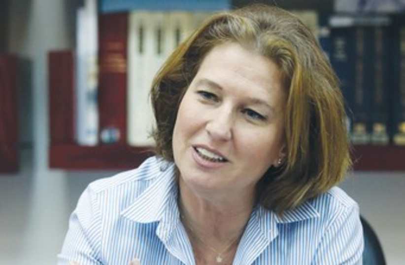 Justice Minister Tzipi Livni 370 (photo credit: Marc Israel Sellem/The Jerusalem Post)