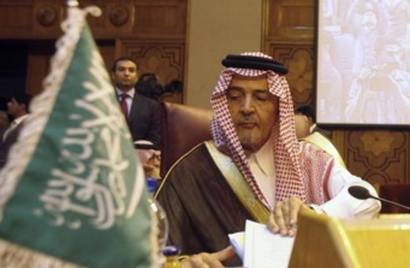 Saudi Arabia's Foreign Minister Prince Saud al-Faisal 370 (photo credit: REUTERS)