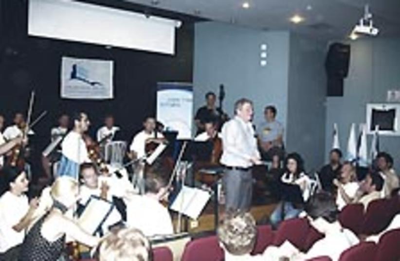 austrian orchestra 224.8 (photo credit: Poriya Hospital)