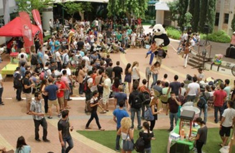 Afeka college 370 (photo credit: Courtesy)